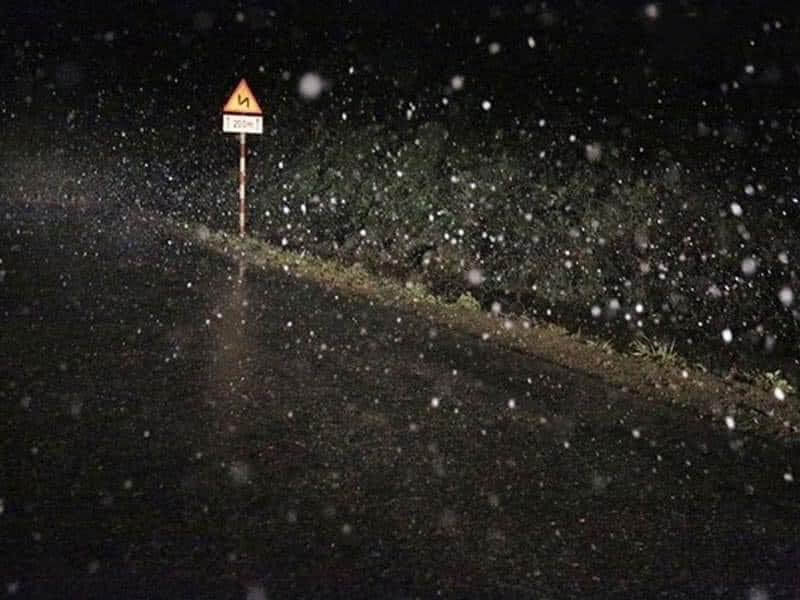 Những hạt tuyết bắt đàu rơi tại  Y Tý (Lào Cai).