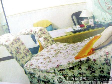 Chiếc giường nơi A Lợi bị chữa bệnh quái dị
