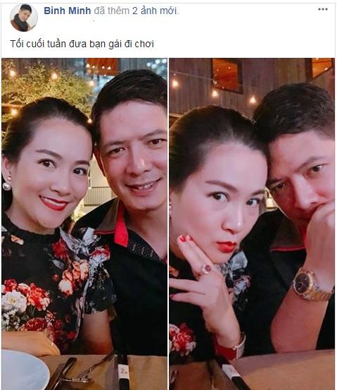Diễn viên Bình Minh công khai gọi vợ là