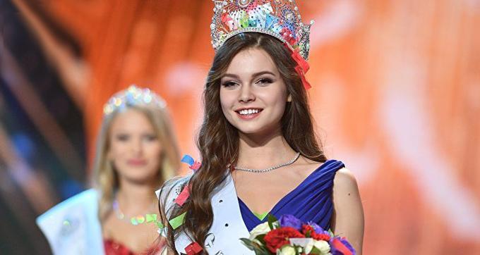 Người đẹp 18 tuổi sẽ đại diện Nga tham dự cuộc thi Hoa hậu Thế giới 2018 diễn ra tại Trung Quốc.