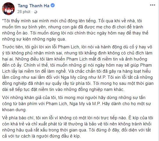Tăng Thanh Hà lên tiếng động viên, chia sẻ với vợ chồng ca sĩ Phạm Anh Khoa.
