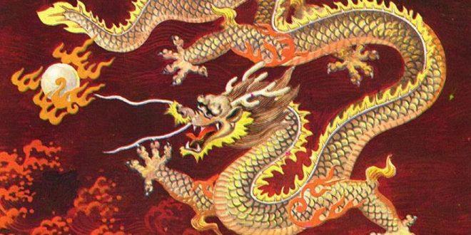 Chinese-Dragon1-660x330