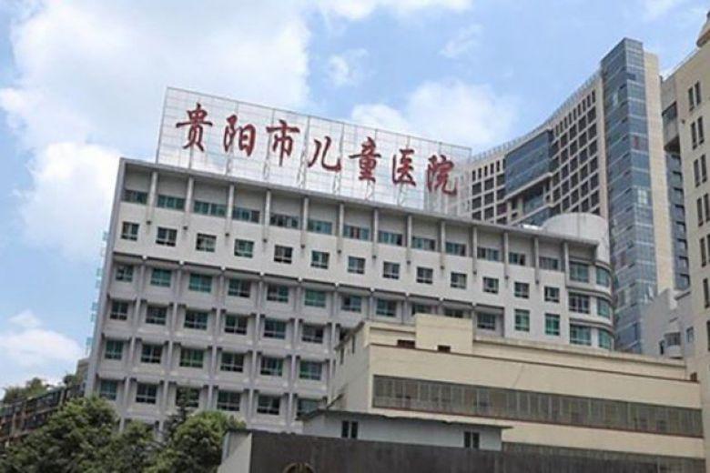 Bệnh viện nhi thành phố Quý Dương, nơi xảy ra vụ việc đáng tiếc.