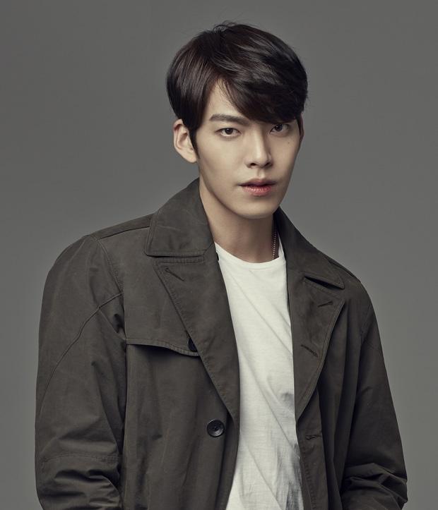 kim woo bin (1)