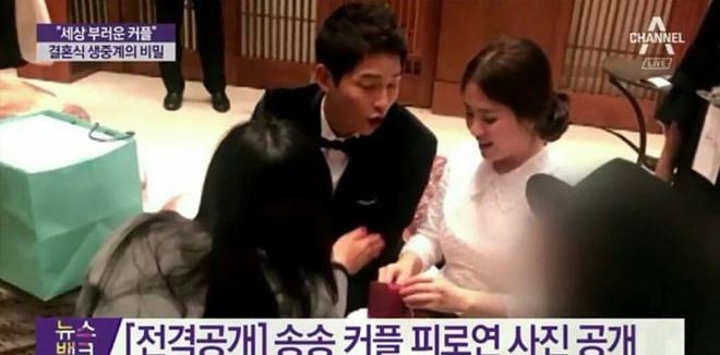 song hye kyo song joong ki (5)