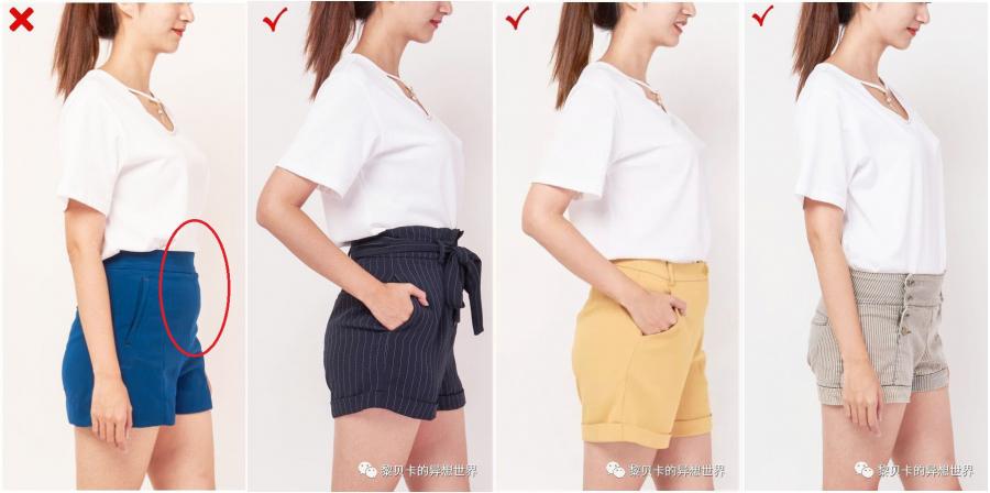 Với những cô nàng này, bạn nên tránh chọn những mẫu quần ôm sát vì sẽ càng làm lộ rõ phần bụng kém thon thả.
