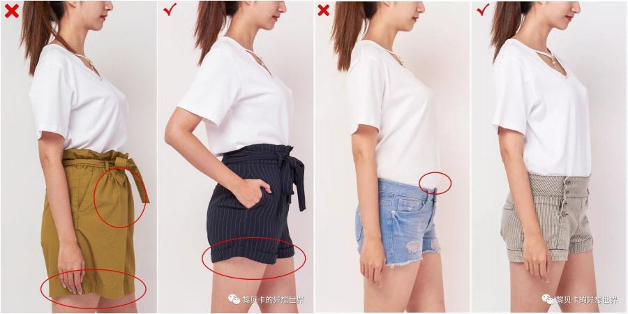 Ngoài ra khi chọn quần bạn cũng nên tránh chọn quần có phần vạt quá dài. Phần bụng nên có dáng cứng cáp, ôm vào bụng vừa phải, không nên chọn dáng cạp trễ vì chúng sẽ khiến bạn có vẻ luộm thuộm.