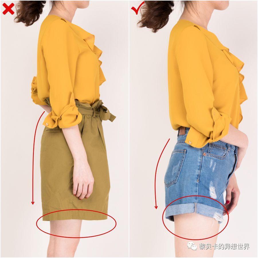 Trong các dáng quần vải, bạn nên chọn mẫu quần cứng cáp, có chi tiết thắt eo hoặc thắt lưng và phần túi giả ở phía sau vì chúng sẽ tạo độ cong nhẹ khiến vòng 3 của bạn trông hấp dẫn hơn.