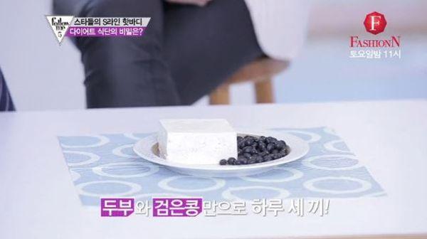 hwangjungeum-1476329807421