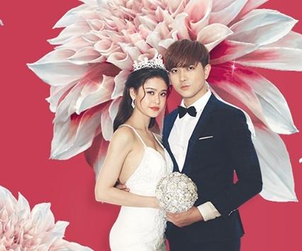Ảnh cưới của Tim và Trương Quỳnh Anh bị rò rỉ.