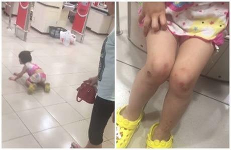 Mẹ đánh con vì làm mất gói kẹo ở siêu thị