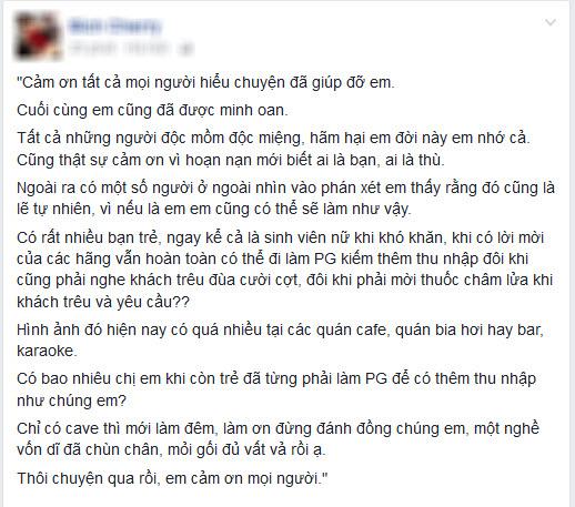 co-gai-dung-aonguc-bit-mieng-thoat-khoi-dam-chay-5-phunutoday.vn