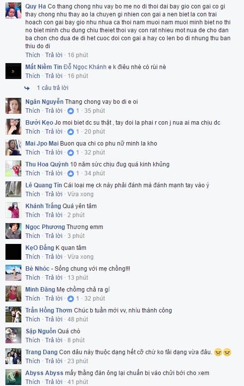 me-chong-56