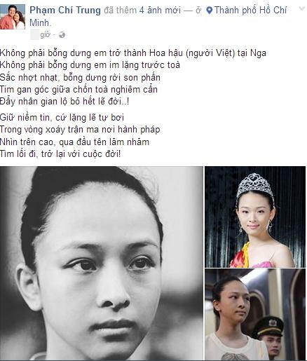 phuong-nga-8