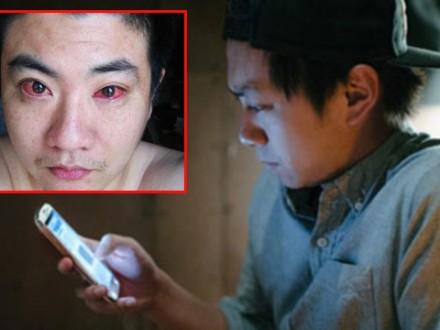Ung thư mắt do sử dụng điện thoại trong bóng đêm